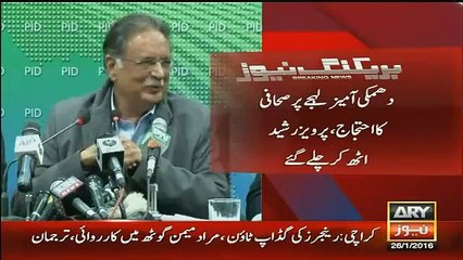 Pervaiz Rasheed Gets Angry & Leaves Press Conference on Journalist's Question
