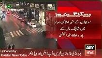 Latest News - Breaking News Stockhome - ARY News Headlines 27 January 2016