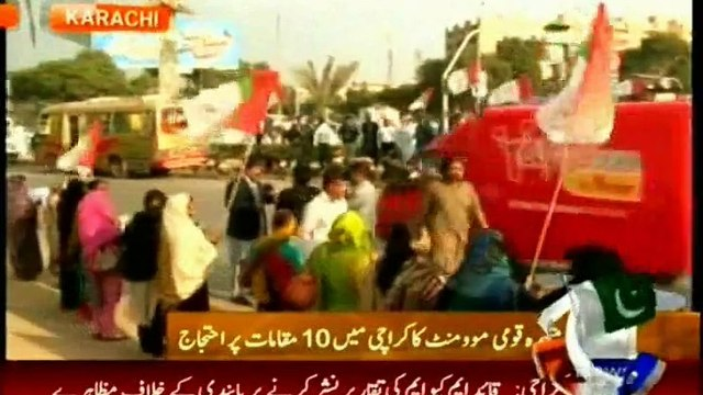 MQM Workers Protest Different Areas In Karachi