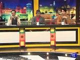 Bushra Anjum in Mazaaq Raat on Dunya News - 26th January 2016 - Part 5