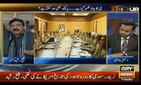 Sheikh Rasheed reveals if Raheel Shareef take extension if Government amend law to extend COAS time limit