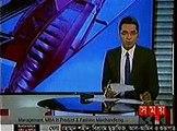 Today Bangla News Live 27 January 2016 On Somoy TV All Bangladesh News