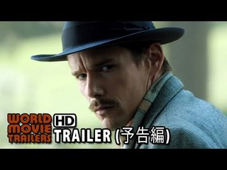 『プリデスティネーション』予告編 Pre-Destination JP Trailer (2015) HD