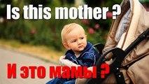 Underdeveloped instinto maternal -2 || Недоразвитый maternal