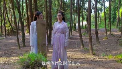 蘇染染追夫記 第17集 Su Ran Ran Zhui Fu Ji Ep17