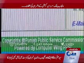 Punjab Public Service Commission officials negligence