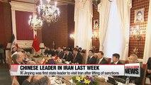 President Park Geun-hye mulling Iran visit: Spokesperson