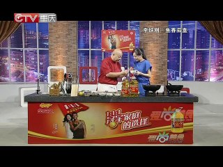 20131208 爱尚美食 美味鱼香茄盒
