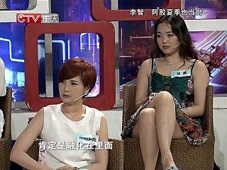 20130806 爱尚健康 dm 爱尚健康阿胶夏季也当时