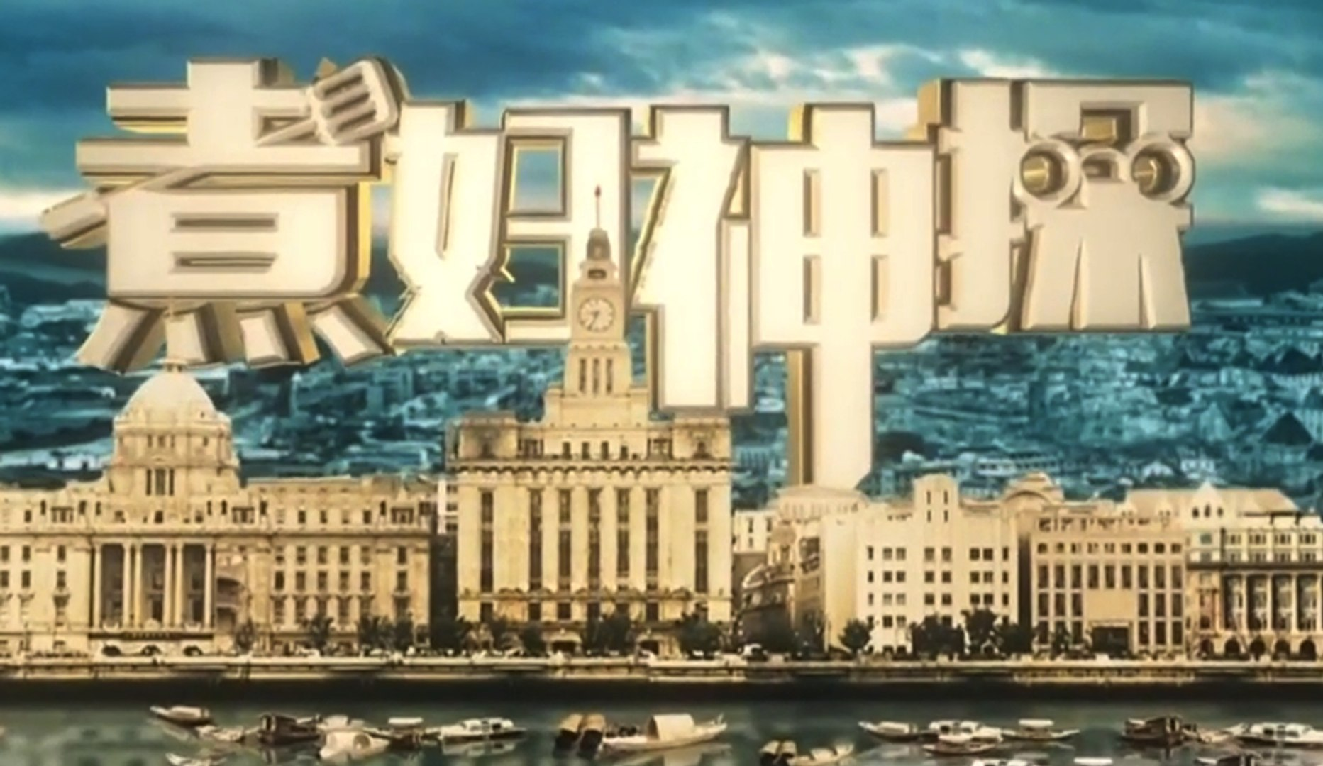煮妇神探 第36集 Housewife Detective EP36 【超清1080P】
