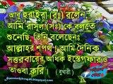 Bangla Gazal Song 2015 _Tar Niyamoter Sukriya Kemone Aday Kori_ Bangla Islamic Song & Bangla Gojol