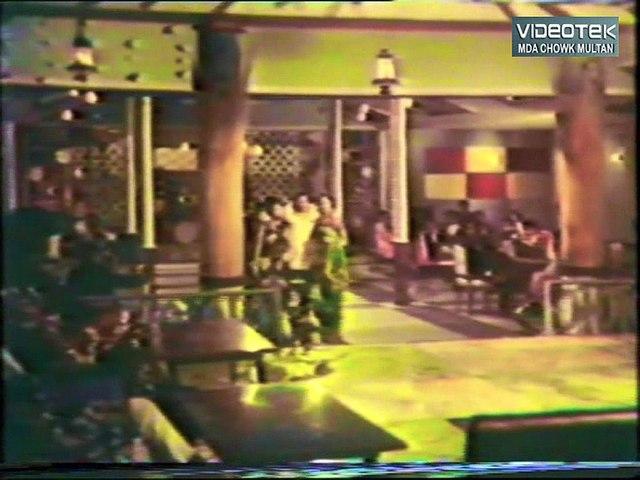 Zara Bach Kay Chalna - Aina Aur Surat - Original DvD Noor Jehan in 70s Vol. 1