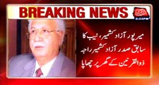 NAB team raids residence of former president of Azad Kashmir, thrashed