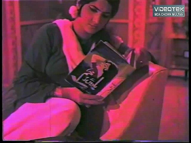 Aakhri Baat Hay Ab Baat - Sehray Kay Phool - Original DvD Noor Jehan in 70s Vol. 1