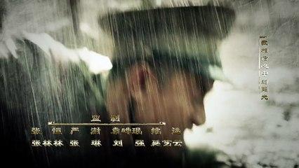 少帥 第34集 Shao Shuai Ep34