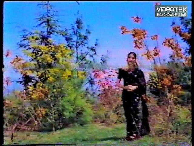 Door Hum Tujh Se Ho Gayay Lekin - Baharon Ki Manzil - Original DvD Noor Jehan in 70s Vol. 1