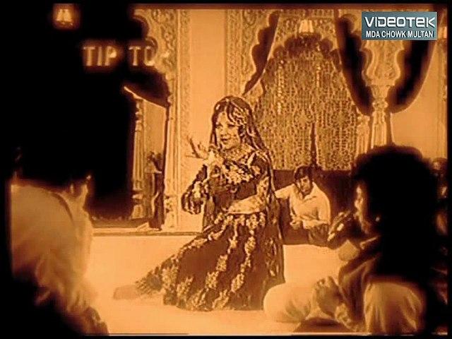 Aag Say Aag Bujha Letay Hain - Zaroorat - Original DvD Noor Jehan in 70s Vol. 1