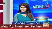ARY News Headlines 21 December 2015, How Sindh Govt Try to Save Dr Asim Hussain