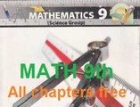 PTB Math 2016 Class 9th Unit no1 Ex no1.2 and Q 5 urdu