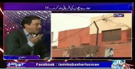 Maza ajae agar Raheel Shareef apni extension wali statement se mukhar jaen, yeh sab politicians udher hi mar jaen gay - Mubashar Luqman