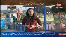 Khufia (Crime Show) On Abb Tak – 27th January 2016