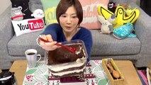 Kinoshita Yuka [OoGui Eater] Giant Costco Tiramisu and Potato Chip Party