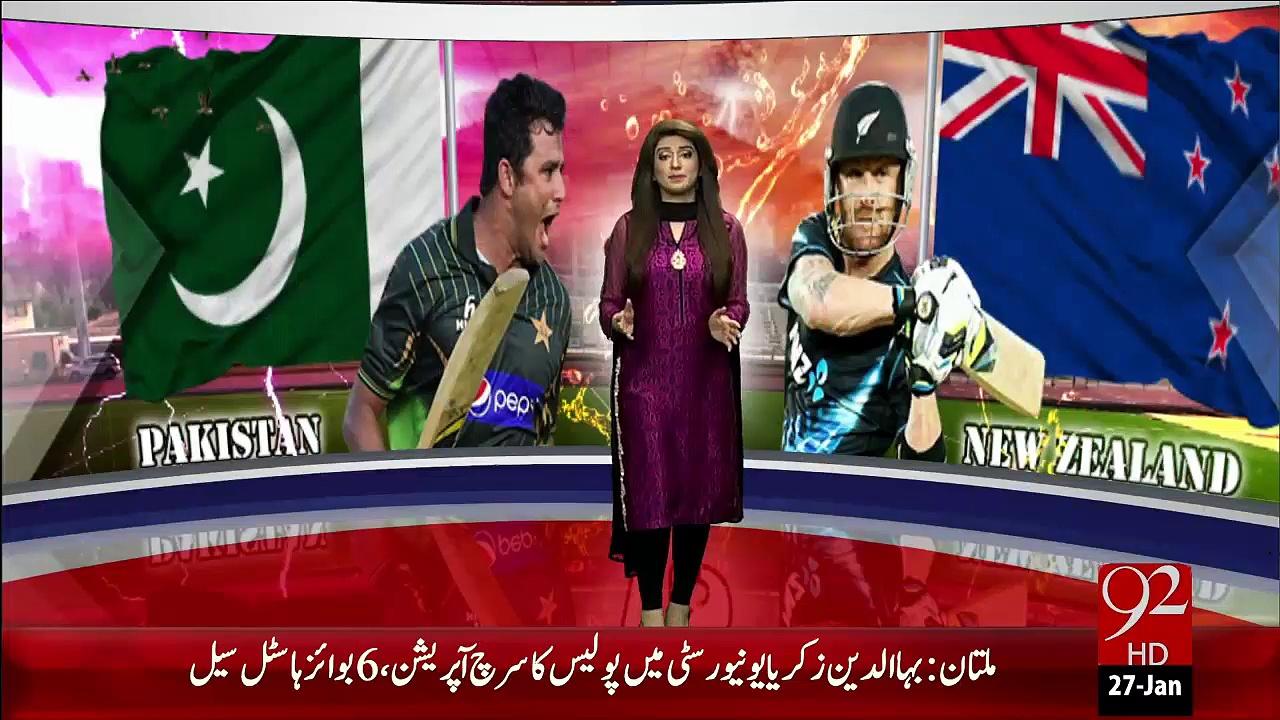 Sports News  – 27 Jan 16 – 92 News HD