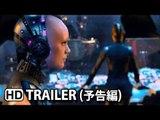 JUPITER ASCENDING - Official International Trailer (2014) - Subtitled in Japanese