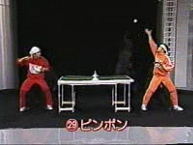 The Matrix Ping Pong