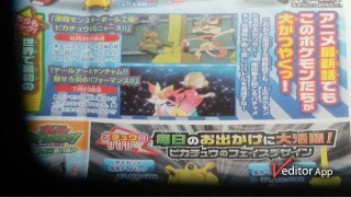 Pokemon XY Anime Discussion XY Episodes 78 79 80 8