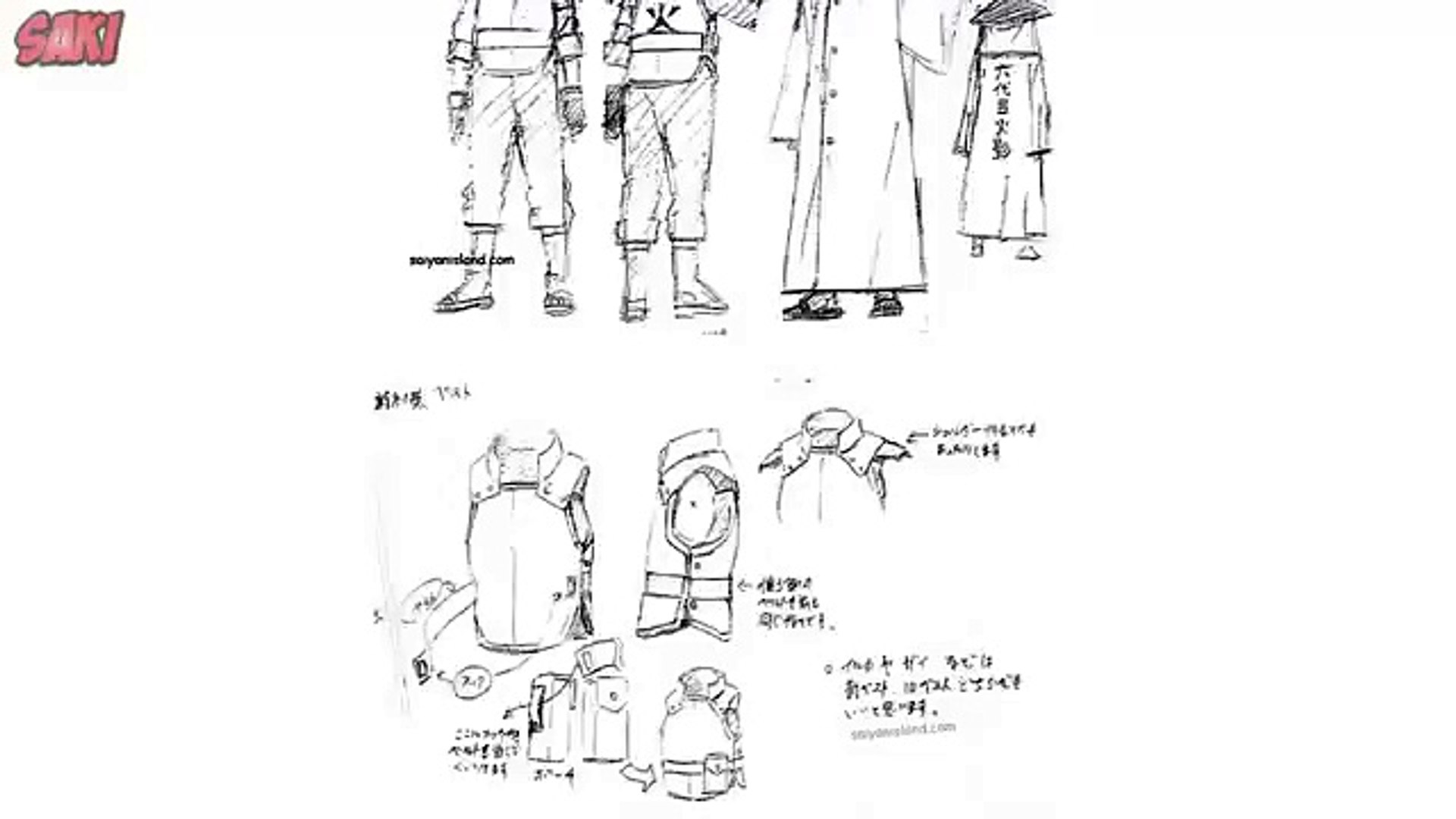 The Last Naruto The Movie Sasuke And Kakashi Full Body Sketches ザラストナルト