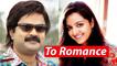 Anoop Menon To Romance Manju Warrier || Malayalam Focus