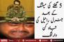 Warning of General Raheel to Altaf Hussain| PNPNews.net