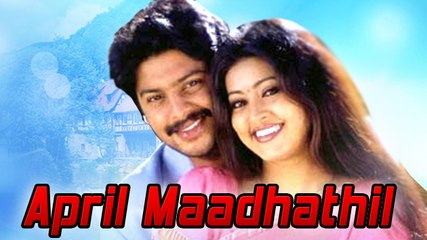 April Maadhathil | Full Tamil Movie | Srikanth, Sneha