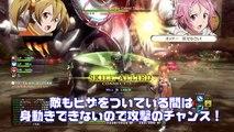 Sword Art Online- Hollow Realization Gameplay jefes finales