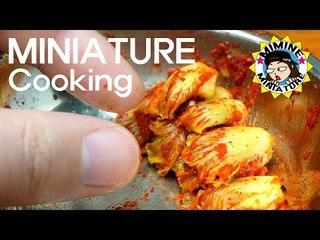 """미니어쳐 진짜요리!! 김치 담그기 (김장했어요 ㅋㅋㅋㅋ) Miniature - South Korea Traditional Food """"Kimchi"""""""