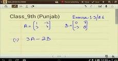 PTB Math 2016 Class 9th Unit no1 Ex no1.3 and Q 6(1) urdu