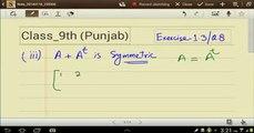 PTB Math 2016 Class 9th Unit no1 Ex no1.3 and Q 8(3,4) urdu