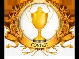 Contest News | Participate Contest and Win Prizes