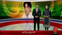 Breaking News - Wafaki Wazeer Chaudhry Nisar Ka Action - 28 Jan 16 - 92 News HD