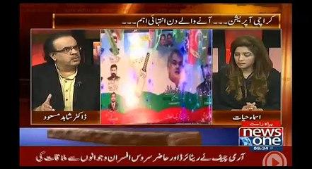 Dr Shahid Masood reveals why Ishaq Dar was angry today