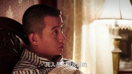 少帥 第36集 Shao Shuai Ep36