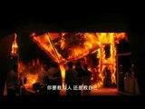 Inferno Official Trailer(2013) - Sean Lau, Louis Koo, Sinje Lee