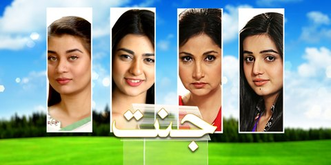 Jannat Episode 111 ,112 On Geo Tv In High Quality 28th
