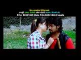 Birano Gau Promo   Rajesh Bardewa & Ritu Thapa   Him Samjhauta Digital
