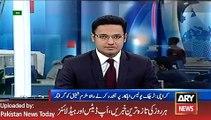 ARY News Headlines 21 January 2016, Updates of Karachi Shafiq & Traffi Staff Issue