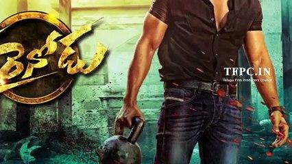 Allu Arjun's Sarainodu First Look Teaser | Motion Poster | Allu Arjun | Rakul Preet Singh | TFPC (720p FULL HD)