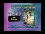 Mobile Ra Facebook | Resham Chhetri & Tika Pun | Shuvaramva Digital
