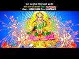Tihar Shubhakamana Promo   Kulendra B.K   Him Samjhauta Digital