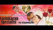 Online How To Get Your Ex Girlfriend Back Mantra +91-9560996198